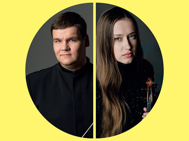 Kristine Balanas, violin & Andris Poga, conductor
