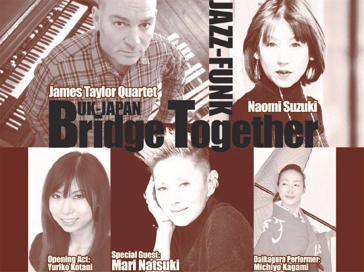 James Taylor Quartet + Naomi Suzuki